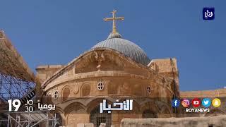 انهيار جزء من سقف كنيسة الملاك الملاصقة لكنيسة القيامة - (24-9-2017)