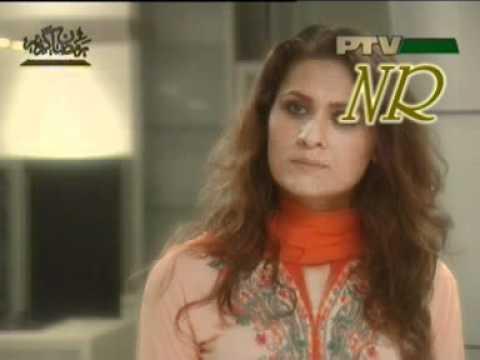 PTV Drama Din Dhallay Part 39