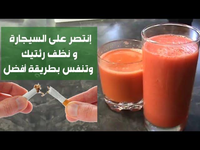 اشرب هذا العصير يوميا وانظر كيف ستصلح صدرك كبدك ودماغك وعظمك ونظرك