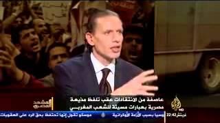 حوار قناة الجزيرة عن المذيعة المصرية التي سبت المغرب