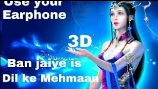 Ban Jaiye Is Dil ke Mehman || (Love Mix) || Dj Love Song Dj Ban Jaiye Remix