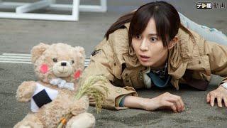 長岡中央署刑事・早乙女真子(比嘉愛未)は中学生のときに両親を事故で...