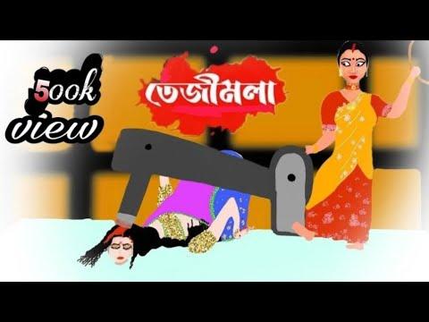 Download tajimola ll লক্ষ্মীনাথ বেজবৰুৱাৰ ৰচিত সাধু ll Assamese fairy tales 🙏🙏