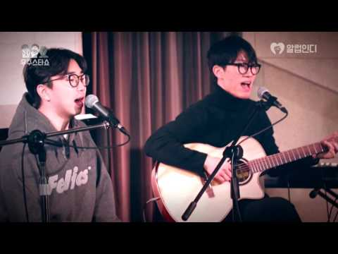 [vol.49] 비노 Up All Night Charlie Puth cover