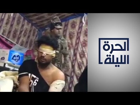 العراق.. اتهامات لحزب الله العراقي بالوقوف وراء عمليات الخطف والتعذيب الوحشي  - 20:59-2019 / 12 / 8