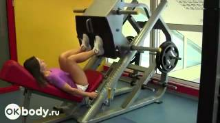 Для худых ног как набрать вес