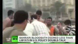 NWW World-News18.03.2011 BAHRAIN UPDATE