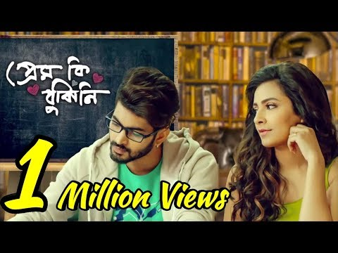 New Released Bangali Movie 2019 | বাংলা মুভি 2019 | Kolkata Bangla Movie Om