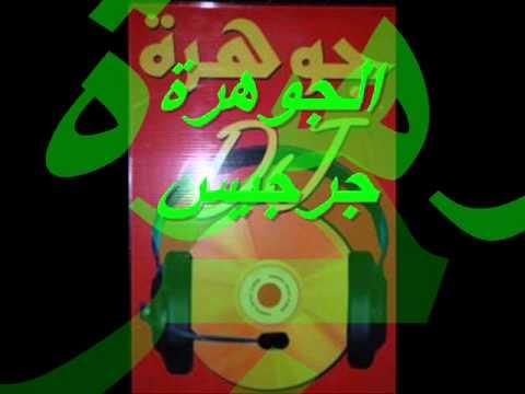 ghariba __  momo__  by aljawhara toiati zarzis