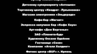 Русское лекарство