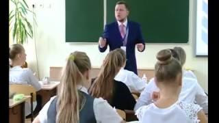 Урок биологии, Рыжов М. П., 2016