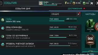БЕСПЛАТНЫЕ ФИФА ПОИНТЫ|ПАКИ РЕТРО|FIFA MOBILE 18