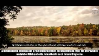 Eine Nachricht für jeden bekümmerten Muslim │ لاتحزن   رسالة إل