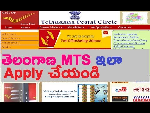 How to Apply Telangana Multi Tasking staff MTS postal jobs||Govt Jobs |Ttube Telugu
