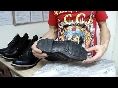 Интересные Старые рабочие ботинки 2 - Old Russian Work Boots