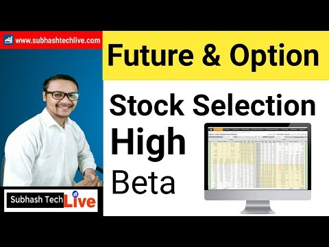 Stock Selection For Option Trade | Option Strike Price Selection | Trade In Future & Option .