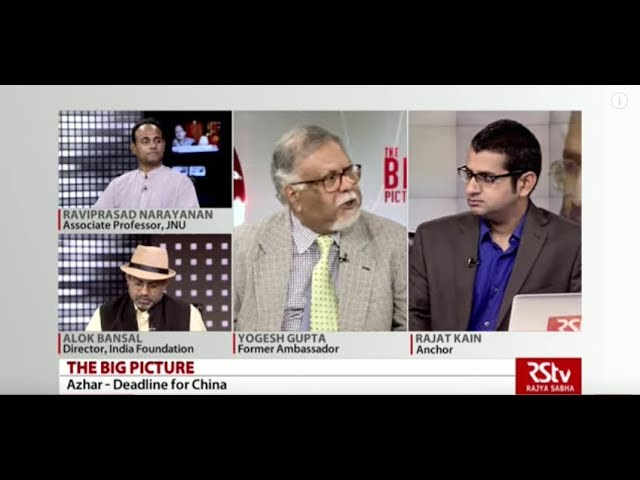 The Big Picture: Azhar - Deadline for China
