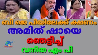 malayalam news | National news | news