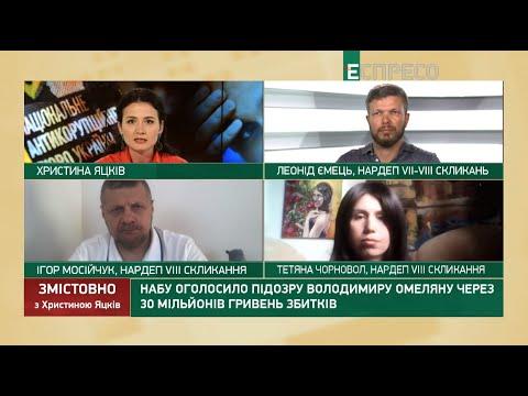 Змістовно з Христиною Яцків | 23 червня | Частина 2