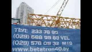 30 10 12 Бетатрон 40 Жилсоцстрой долевое строительство(, 2012-11-01T15:45:46.000Z)