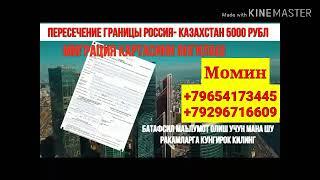 Смотреть видео Санкт-петербург-москва москва-санкт-петербург такси онлайн