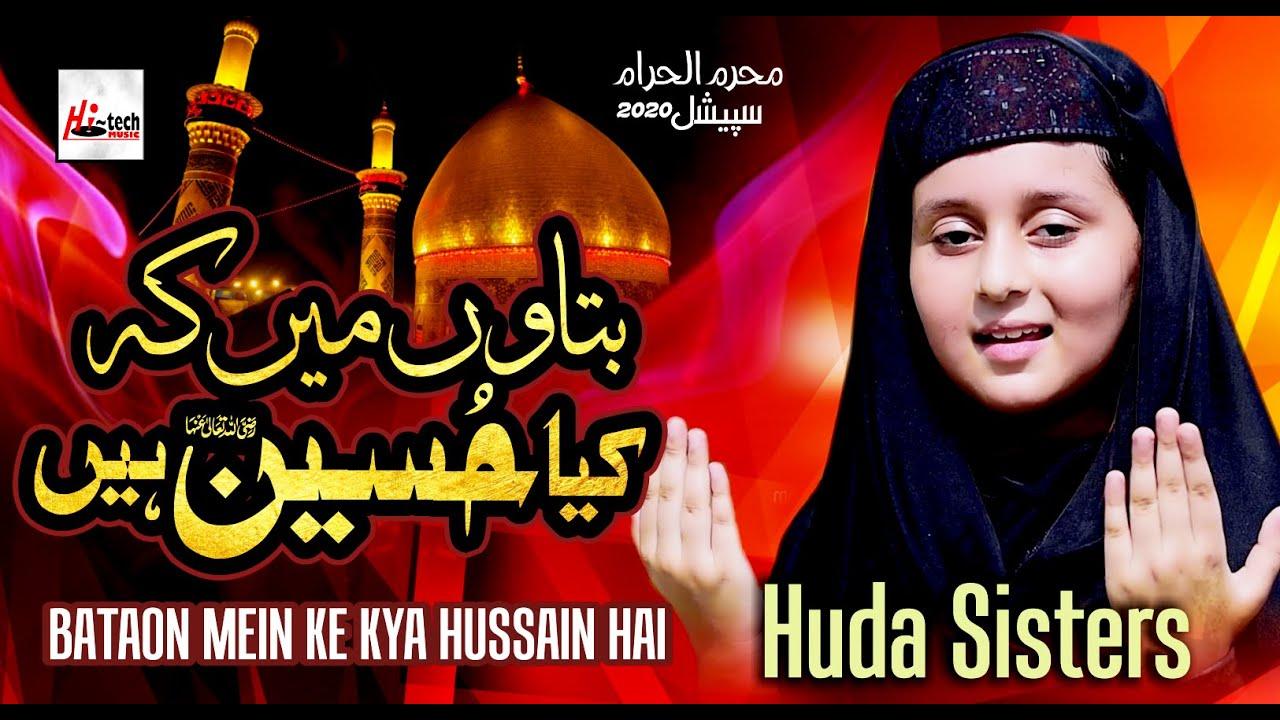 Huda Sisters | Bataon Ke Kya Hussain Hai | Muharram Special 2020 | Hussain Zindaabad Hi-Tech Islamic