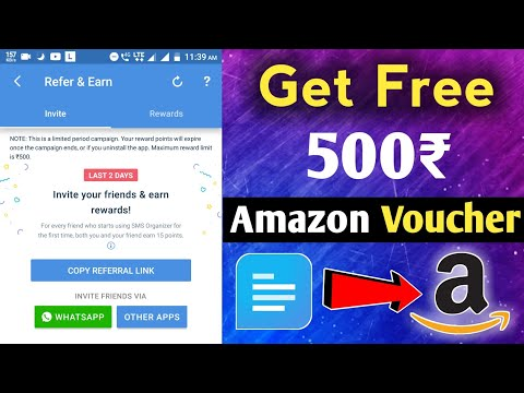 Get ₹500 Amazon Voucher Free | SMS Organiser App Review | how to get Free Amazon Gift Voucher