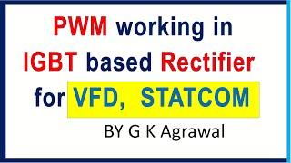 كيف PWM يعمل في IGBT على أساس المعدل بالنسبة VFD ?