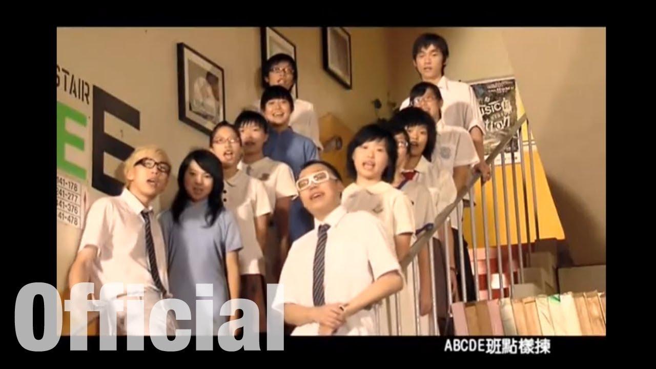 nong-fu-xue-hai-wu-ya-mv-clot-media-division-cmd-official-channel