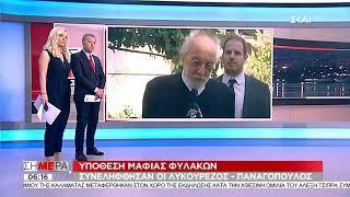Σήμερα   O δικηγόρος Γ. Μαρακάκης για τη σύλληψη Λυκουρέζου   19/04/2019