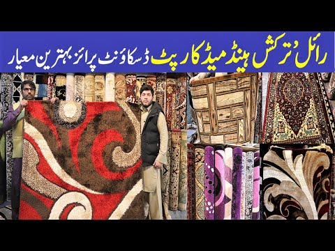 Cheapest Carpet Market | Turkish Handmade Carpet & Rugs from Istanbul In Lahore | Allrounder Vlogs