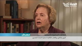 كيري وشكري يوقعان مذكرة تفاهم بين الولايات المتحدة ومصر لحماية الارث الثقافي والآثار المصرية