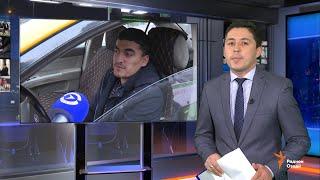 Ахбори Тоҷикистон ва ҷаҳон (16.01.2020)اخبار تاجیکستان .(HD)