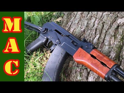 Exclusive: New DDI AK47U Rifle