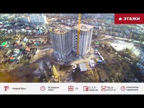 Жилой комплекс «Энгельс-Сити 2» ЭТАЖИ