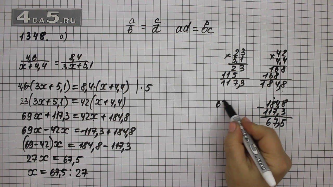 Гдз по математике классов виленкин бесплатно