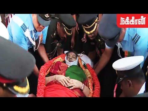 ஜெ. நல்லடக்கம் Jayalalitha Last Respect Video