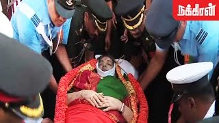 ஜெ. நல்லடக்கம் - Jayalalitha Last Respect Video