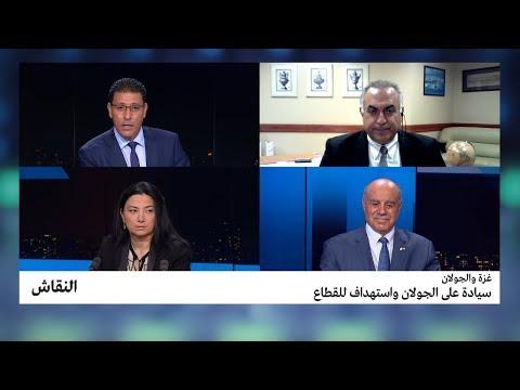 غزة والجولان: سيادة على الجولان واستهداف للقطاع  - نشر قبل 26 دقيقة