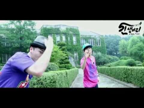 DOZ / 「キンセンモリ~長い黒髪のあの子~」Promotion Video