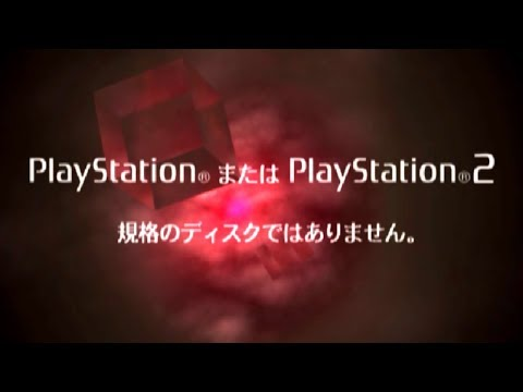 PlayStationまたはPlayStation2規格のディスクではありません - This DISC is NOT for PlayStation or PlayStation2