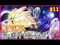 【鬼畜縛り】超・ポケモンセンター禁止マラソン~ウルトラアローラ編~#11【USUM】