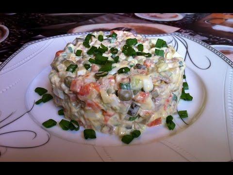 НОВОГОДНИЙ СТОЛ ТОП 5 Самых Быстрых и Вкусных Салатов на Новогодний столиз YouTube · Длительность: 4 мин14 с