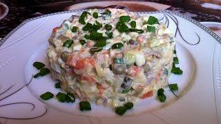 Оливье/Домашний Классический Салат Оливье/Olivier Salad/Простой Пошаговый Рецепт