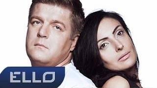 Download Небо на двоих - Тает звезда Mp3 and Videos