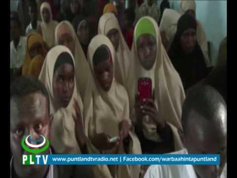 Barnaamij Gaar ah Waxbarshada sare ee degmada Cagaaran Mudug PLTV 14 June 2016