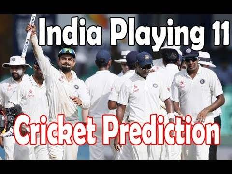 India vs Srilanka 1st Match || playing 11 today match, cricket gossips