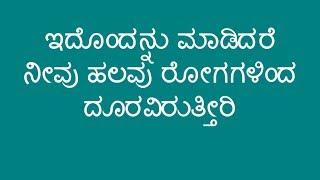 ಕಪಾಳಭಾತಿ ಮತ್ತು ಅದರ ಲಾಭಗಳು  | How to do kapalabathi and its benefits