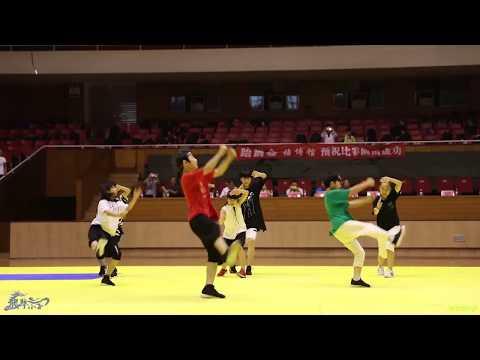 2017.8.22 Dragon Boys ShiJiaZhuang Performance 2017 河北 石家庄 跆拳道比赛 开幕式 龙拳小子 跆舞表演