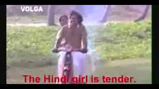 chiru song with funny translations